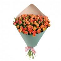 Кустовая роза «Алегрия»